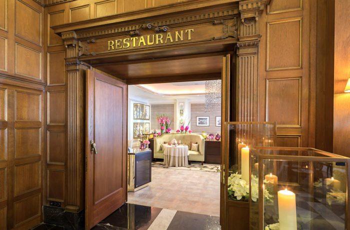Haerlin Restaurant